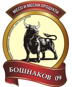 Бошнаков 09 - лого